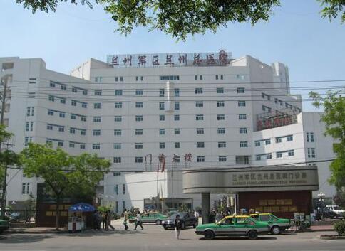 湖北省荆州市中心医院健康管理中心查看案例 中国人民解放军第四七四