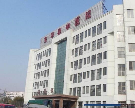 安徽蚌埠治邦律师事务所徐德忠律师、(图)   蚌埠律师查询